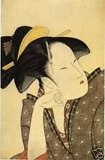 Japanese Art Print: Pensive Love - Utamaro Reproduction