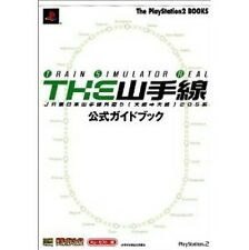 THE Yamanote Line-TRAIN SIMULATOR REAL Official Guide Book / PS2