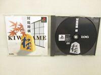 TAIKYOKU SHOGI KIWAME PS1 Playstation PS Japan Game p1
