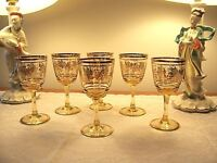 Gold Leaf Design and Trim Cordial Stemware - Set of (6) Excellent Condition!!
