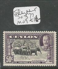 Ceylon Elephant SG 377 MOG (10cmm)
