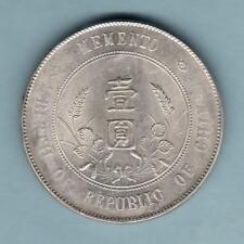 "China. (1927) Silver ""Memento"" Dollar.. Sun Yat Sen..  aU/UNC - Full Lustre"