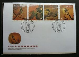 Taiwan 21st Asian International Stamp Exhibition 2008 Chinese Bird Painting (FDC