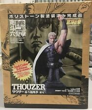 FIST OF THE NORTH STAR Thouzer  STATUE BUST FIGURE KAIYODO ANIME MANGA
