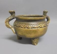 Qing Period Bronze Censer with Xuande four-character mark late 18th Century/19th
