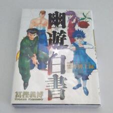 Yu Yu Hakusho Official Characters Book Reikaishinshiroku Book