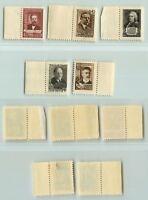 Russia USSR ☭ 1957 SC 1951-1955 MNH margins. e3111