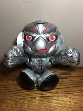 "Marvel Avengers: Age of Ultron - 8"" ""Ultron"" Talking Plush Figure Silver"