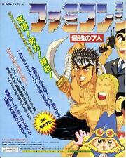 Famicom Jump II Super Aleste Winner's Horse FC SFC GAME MAGAZINE PROMO CLIPPING