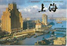 CHINA Shanghai pre stamped postcard set   UNUSED     MY REF 2593