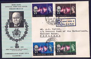 CHINA/HONG KONG - 1965 FIRST DAY COVER (2 SCANS) HCV