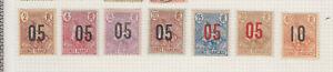 GUINEE 1912 LOT 7 TIMBRES DE 1904 SURCHARGE COLONIES FRANCAISES NEUFS RARES