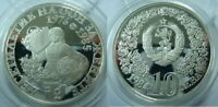 BULGARIA 10 Leva 1984 Silver Proof UN Decade for Women