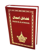 DELUXE - ENGLISH: Fazail e Amaal (Revised Edition- Simplified Single Vol.) HB