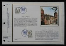 L */ Document Philatélique sur Soie CEF 1985 Service N° 91 & 92  UNESCO