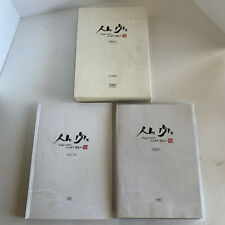 TRINITY MUSIC BOOK + CASE (MISSING CD)  FREE SHIPPING
