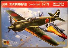 Ki-100-I High-back type 1/72 RS Model 92126 Rare!
