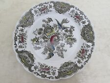 1950's Ridgway Staffordshire Hand Engraved Large Plate Windsor Design