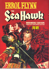 Sea hawk, the /  Errol Flynn , Brenda Marshall DVD-9