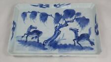 Antique Chinese 19th Century Blue White Porcelain Tea Tray Horses Under Tree