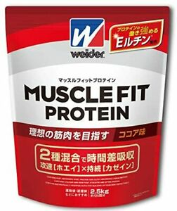 Weider Muscle Fit Protein Cocoa Flavor 2.5kg (approx. 125 times)