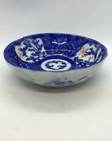 ANTIQUE JAPANESE ARITA FLOW BLUE Small FLORAL BOWL Late 19th Century AS IS