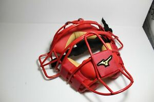 CLASSIC MIZUNO BASEBALL CATCHER'S MASK - G2 RED LEATHER