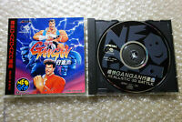 "Tsuukai Gangan ""Good Condition"" SNK Neo Geo CD Japan"