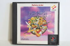 Genso Suikoden the Best Case Broken PS1 PS PlayStation 1 Japan Import US Seller