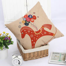 Asian/Oriental Decorative Box Cushion Covers