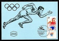 Israel 1098, Maxi cards, Summer Olympics Barcelona, Bale 1061, 1991