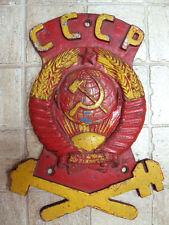 Coat of arms USSR Locomotive IRON PLATE Soviet Russian USSR Last Century