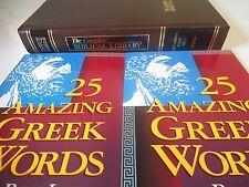 Complete Biblical Library Study Bible MATTHEW Interlinear & 2 Amazing Greek Book
