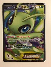 Pokemon Card / Carte CELEBI EX Holo 060/059 SR BW6 1ED