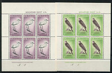 New Zealand 1961 SG#MS807a Health Stamps, Birds MNH M/S's Sheet's Set #A74572
