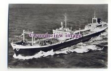 cb0952 - Dutch Van Ommeren Oil Tanker - Moordrecht , built 1955 - postcard