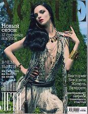 Russische Vogue 07/2010 MARIACARLA BOSCONO Gisele Bundchen Viktoria Beckham