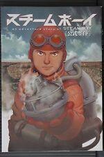 Japan Katsuhiro Otomo: Steamboy Official Guide Book