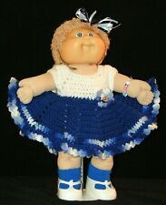 "Cabbage Patch Kids 17"" Girl Doll 1984 Coleco Cpk Mary Jane Shoes Custom Clothes"