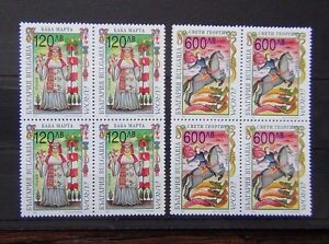 Bulgaria 1997 Europa Tales and Legends in blocks x 4 MNH