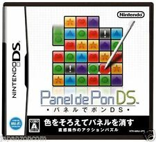 Used DS Panel de Pon NINTENDO JAPANESE IMPORT