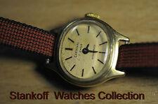 """""""Cardinal"""" ~17J Rare cal.1601 Circa1966's Collectible Russian Lady's Wristwatch"""