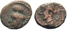 Ancient PERSIA 155-160 AD  Orodes VII Seleukid Hedyphon Elymais AE Drachma