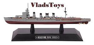Eaglemoss 1:1100 Imperial Japanese Navy Light Cruiser Sendai #59