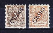 CHINA DEUTSCHE POST 1898  Mi# 1IIa & b( c ?)  POSTFRISCH **