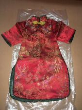 Rosalina 18� Inch Doll Kimona Unused New Old Stock Original Bag