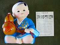 Hakata Doll,YOUNG BOY WITH WATER JUG, Japanese Hakata Assoc. Sticker, WITH CARD