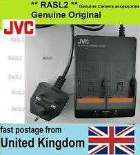Genuine Original JVC AA-V68 Camcorder Double Battery Charger Power Adapter