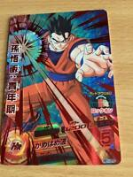 Carte Dragon Ball Z DBZ Dragon Ball Heroes Galaxy Mission Part 1 #HG1-CP2 Holo