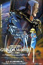 RGC Huge Poster - Mobile Suit Gundam 0083 Anime Poster Glossy Finish - GUNA04